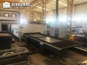 Right view of ERMAKSAN EFB 4000 6x2 Machine