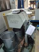 Product Image for Hardinge Bridgeport GX1000
